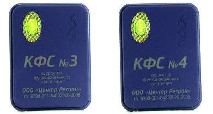 la serie blu delle Piastre di kolzov