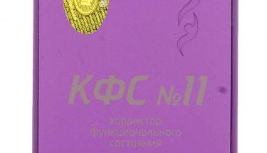 la serie lilla delle Piastre di kolzov