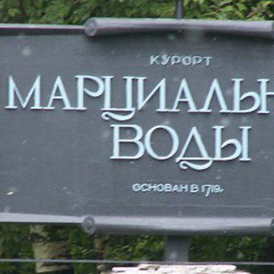 le acque marziali dello zar