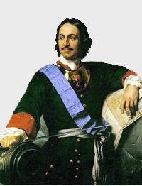 lo zar Pietro I il grande