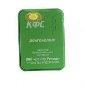 KOLZOV PLATES BY GRUPPO INDIVISIBILE LE PIASTRE DI KOLZOV